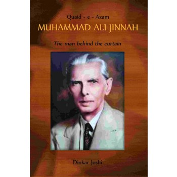 Quaid -e- Azam Muhammad Ali Jinnah