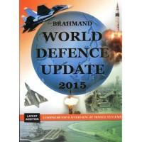 Brahmand World Defence Update -2015