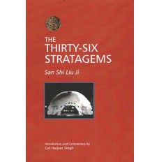 The Thirty Six Stratagems