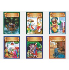 Famous Illustrated Tales (Packof 6) English
