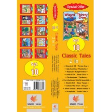 Classic Tales-2 In 1-(Set of 10) English