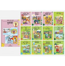 Pratishthit Kathaayain-(Set of13) Hindi