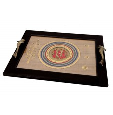 Silk Handpainted And Dhokra Work Tray